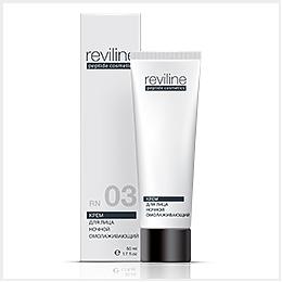 reviline_03_260px_new_260_260_5_100